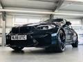 Image 3 of BMW M2