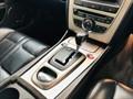 Image 20 of Jaguar XK