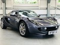 Image 25 of Lotus Elise