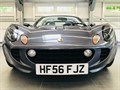 Image 23 of Lotus Elise