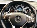 Image 24 of Mercedes C Class C63