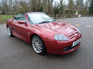 Car of the week - MG TF 135 Spark ltd edition (just 10,800miles) - Only £6,895