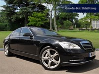 Used Mercedes S500 Limousine