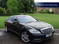 Used Mercedes S500 BlueEFFICIENCY Limousine