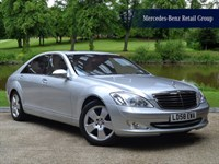 Used Mercedes S500