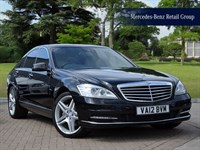 Used Mercedes S350 BlueTEC