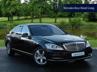 Used Mercedes S500 BlueEFFICIENCY Limousine