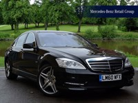 Used Mercedes S600 Limousine