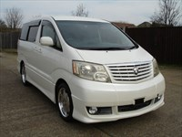 Used Toyota Alphard ESTIMA V6 3.0 54 AUTO AC MPV DVD/GPS/CAMERA POWER DOORS FRESH IMPORT