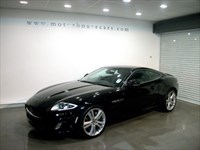 Used Jaguar XK V8