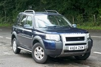 Used Land Rover Freelander S STATION WAGON