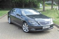 Used Lexus LS 600h 600L RSR *12mths Warranty-New MOT-Service*