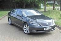 Used Lexus LS 600h 600L RSR