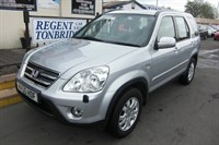 Used Honda CR-V i VTEC Sport Station Wagon 5dr