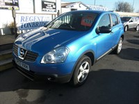 Used Nissan Qashqai Visia 5dr AUTOMATIC WITH FSH