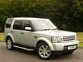 Car of the week - Land Rover Discovery 4 TDV6 GS 7 SEATER++ONLY £363 PER MONTH  - Only £18,940