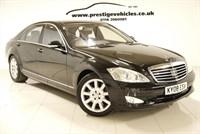 Used Mercedes S500 LWB INDIVIDUAL SPEC
