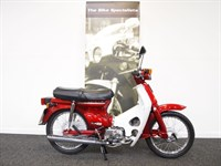 Used Honda C90 ECONOMY CONCOURS SHOW BIKE ONE OF A KIND