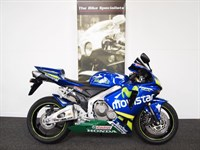 Used Honda CBR 600 RR MOVISTAR BRAND NEW OLD STOCK