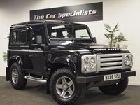 Used Land Rover Defender 90 SVX SWB 60TH ANNIVERSARY NO 53 HARDTOP