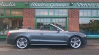 Used Audi A5 TFSI QUATTRO S LINE SPECIAL EDITION
