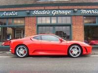 Used Ferrari F430 Coupe Manual