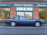 Used Jaguar XJS C V12