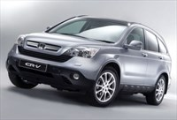 Used Honda CR-V 5D i-DTEC EX MT