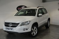 used VW Tiguan TDI ESCAPE 5DR FULL SERVICE HISTORY HILL DESCENT CONTROL in lincolnshire-for-sale