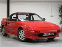 Used Toyota MR2 Coupe