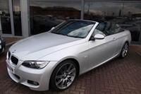 Used BMW 320i M SPORT. FINANCE SPECIALISTS