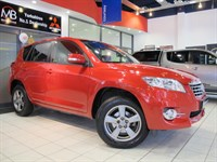 Used Toyota RAV4 D-4D XT-R *FACE LIFT MODEL*SAT NAV*LEATHER*BLUETOOTH*VERY LOW MILEAGE*