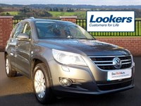 Used VW Tiguan TDi BlueMotion Tech Match 5dr [2WD]
