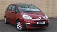 Used Citroen C4 VTi VTR+ 5 door