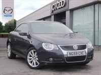Used VW Eos SE TDI