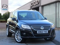 Used VW Tiguan R-LINE TDI 4MOTION DSG