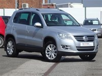 Used VW Tiguan TDI Match 4Motion DSG