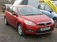 Used Ford Focus TDCi Style 5dr [110] [DPF]