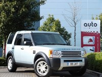 Used Land Rover Discovery GS TDv6