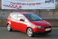Used Mitsubishi Colt CZ2 SUPER LOW MILEAGE+FULL SERVICE HISTORY+PARKING SENSORS+CRUISE CONTROL!