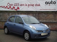 Used Nissan Micra S