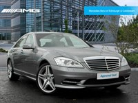 Used Mercedes S350 S-Class BlueTEC