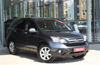 Used Honda CR-V ES i-VTEC