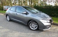 Used Honda Civic EX (i-VTEC)