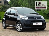 Citroen C1 VT Aux-in Port