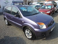Used Ford Fiesta STYLE CLIMATE 16V