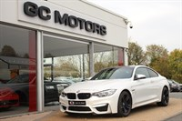 Used BMW M4 (s/s) M4 2dr M DCT REVERSING CAMERA