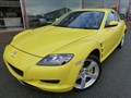 Mazda RX8 IMPORT + LOW MILES + WOW CONDITION + AIR-CON + BIG SPOILER