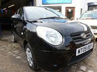 Car of the week - Kia Picanto 12V - Only £2,700