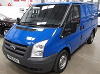 Used Ford Transit T260 FWD + JUST SERVICED + JUNE 16 MOT